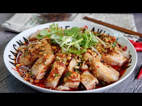 Super Easy Mouthwatering Chicken 口水鸡 Chinese Spicy Chicken Recipe • Szechuan Sichuan Style (Saliva)