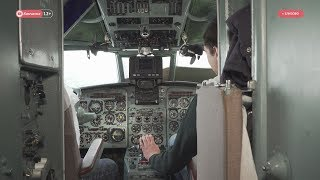 Несовершеннолетние за штурвалом самолета