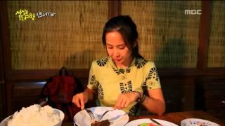 세상의 모든 여행 - Travel the world - Jo Yeo-jeong, Indonesia(3) #03, The most delicious dishes reundang, 조여정,