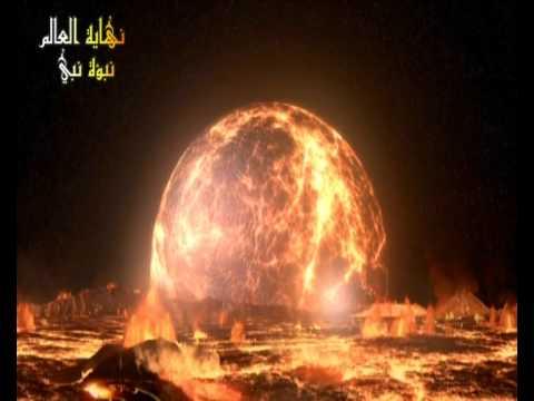 نهاية العالم وأحداث يوم القيامة  The Day Of Judgement