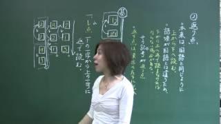 高校数学、英語、国語の授業、勉強法が無料で学べるYouTube高校ゼミ こ...