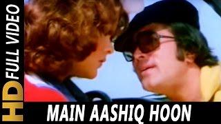 Main Aashiq Hoon Baharon Ka | Kishore Kumar | Aashiq Hoon Baharon Ka 1977 Songs | Rajesh Khanna