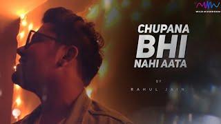 Chupana Bhi Nahi Aata | Rahul Jain | New Song 2017