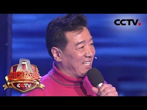 [综艺盛典]歌曲《月亮代表我的心》 演唱:刘全利   CCTV春晚
