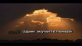 КАРАОКЕ. СБОРНИК ПЕСЕН.( 22 песни)
