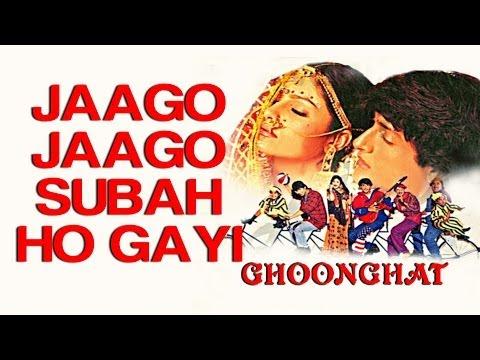 Jaago Jaago Subah Ho Gayi - Ghoonghat   Ayesha Jhulka & Inder Kumar   Aditya Narayan