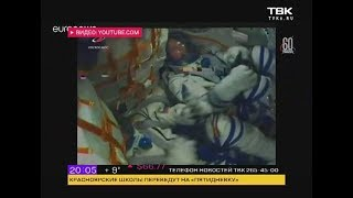 На старте ракеты «Союз» с Байконура произошла авария