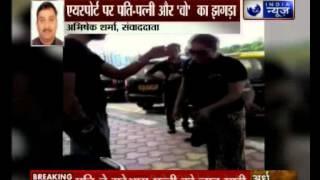 Wife caught cheating husband & girlfriend at Goa airport