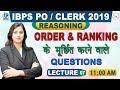 Order & Ranking | Part 3 | Reasoning | IBPS PO/Clerk 2019 | 11:00 am