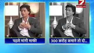 IBN7 exposed SRK boycott Dilwale Movie