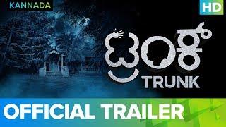 Trunk - Kannada Official Trailer   Full Movie Live On Eros Now