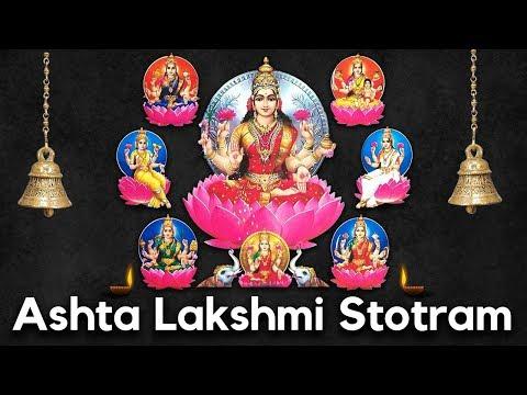 Goddess Lakshmi Devi Songs - Sri Ashta Lakshmi Stotramala  
