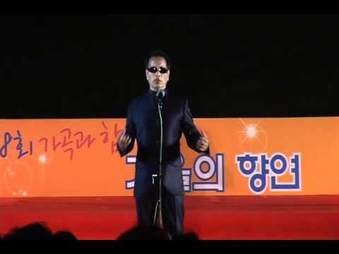 그리운 금강산 - 테너 김성록