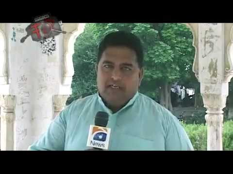 geo sargodha In- laws killed Fahad on property dispute in