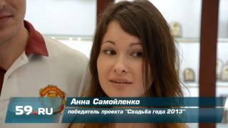 Свадьба года в Перми: жених и невеста выбрали кольца