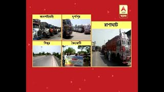 truck strike: situation from all over state.
