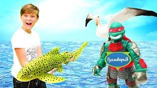 Фигурки Коллекта  - спасаем АКУЛУ! Игрушки животных - Подводный мир. Видео для детей