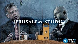 Israel-Jordan: Diplomacy & Security - Jerusalem Studio 468