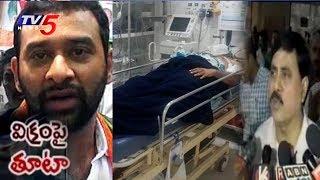 Gun Firing at Former Minister Mukesh Goud Son Vikram Goud at His Residence | TV5 News thumbnail