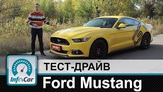 Ford Mustang   тест драйв InfoCar ua (Форд Мустанг)