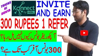 KONNECT APP INVITE AND EARN NOT WORK || KONNECT APP EARNING PROBLEMS