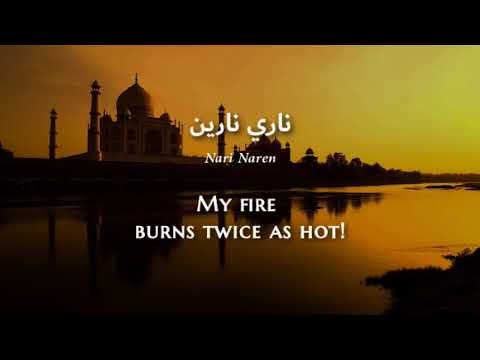 Hisham Abbas - Nari Naren (Egyptian Arabic) Lyrics + Translation - هشام عباس - ناري نارين