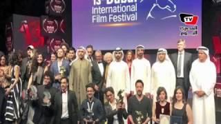 «محمد حماد وعلي صبحي» ينتصران للسينما المصرية بمهرجان «دبي»