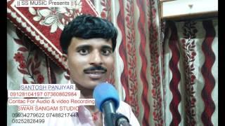 SANTOSH PANJIYAR   09128104197 07360862984  Benee Baba VOL 01 || SS MUSIC Presents ||