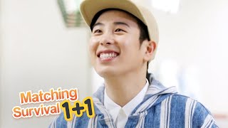 P.O. Are you Going to Find Your Love Here? [Matching Survival 1+1 Ep 2]