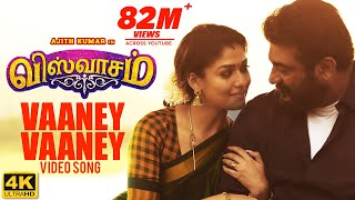 Vaaney Vaaney Full Song Viswasam Songs Ajith Kumar Nayanthara D Imman Siva