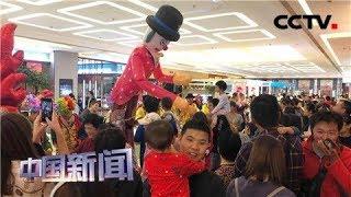 [中国新闻] 北京亚洲美食节开幕 享亚洲美食 赏京城美景 品古都文化 | CCTV中文国际