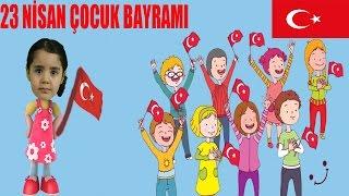 23 Nisan Ulusal Egemenlik ve Çocuk Bayramı Şarkısı İlkim İle Eğlenceli Çocuk Videosu