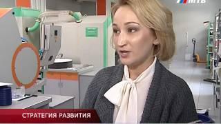 видео Фонд регионального развития Республики