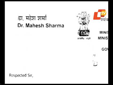 Union Culture Minister Writes To CM Naveen For Paika Bidroha Memorial