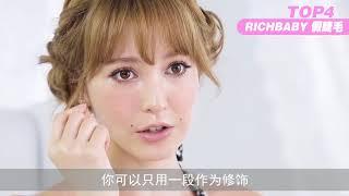 藤井リナ(藤井莉娜) 我是大美人 藤井リナ 検索動画 13
