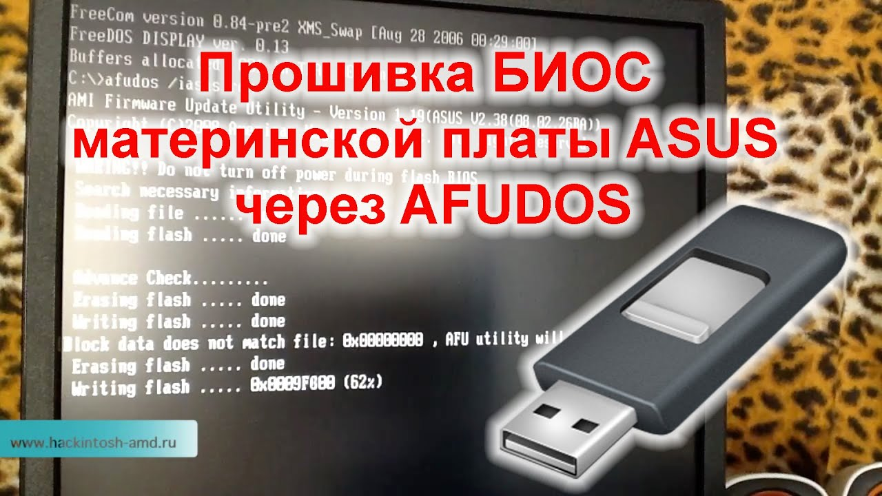 Download Driver: ASUS P5QL PRO Afudos