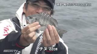 俳優の生瀬勝久さんが、徳島県鳴門のイカダで、チヌのかかり釣りをしま...