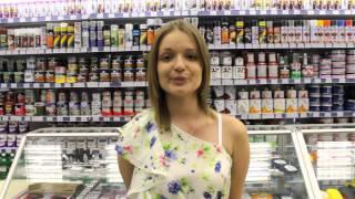 Магазин Автоэмали СПЕКТР (Воронеж)(, 2013-05-26T16:17:22.000Z)