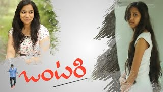 ONTARI || Telugu Latest Short Film || Directed by DHEERAJ REDDY || CBIT