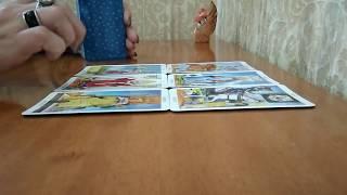 Советы от карт Таро на будущее