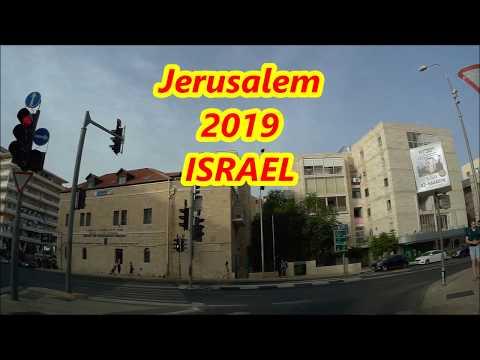 ירושלים רחוב קרן היסוד Jerusalam Israel
