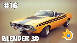 Blender 3D моделирование / Урок #16 - Создание пикап автомобиля