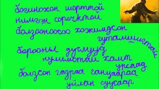 Video MJay   FACEBOOK feat Batuh)   YouTube download MP3, 3GP, MP4, WEBM, AVI, FLV Juni 2018