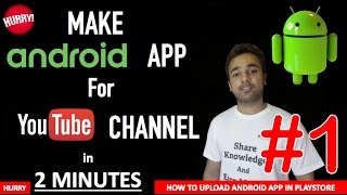 Video Create Android App for YouTube Channel - Increase YouTube Views, Subscribers & Revenue SEO tips download MP3, 3GP, MP4, WEBM, AVI, FLV September 2018