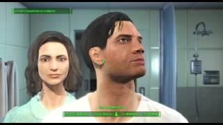 Fallout 4 сделать лицо