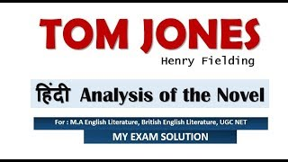 TOM JONES | SUMMARY(HINDI) | M.A English Literature