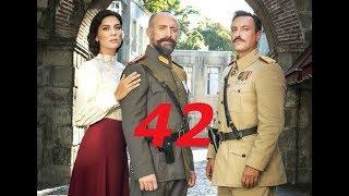 Ты моя родина 42 серия на русском языке анонс и дата выхода