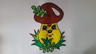 Учимся рисовать гриб. Рисуем гриб.