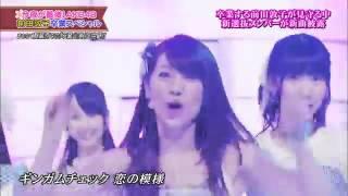 【HD】 AKB48 ギンガムチェック   Gingham Check 2012 08 27)