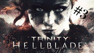 HellBlade : Senua's sacrifice - Part 3